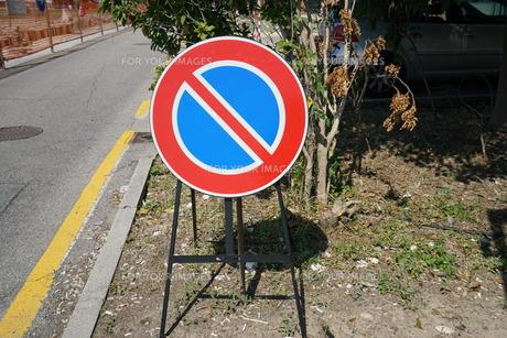 イタリアの道路標識(駐車禁止)の写真素材 [FYI01200971]