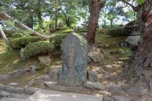 米沢市上杉神社の伊達政宗生誕地の碑の写真素材 [FYI01202180]