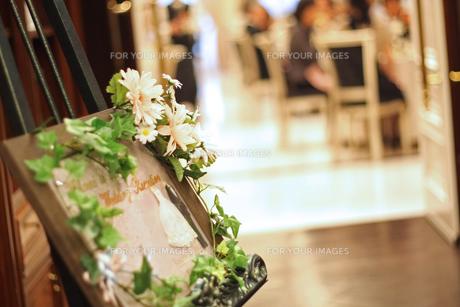 結婚式イメージの写真素材 [FYI01202337]