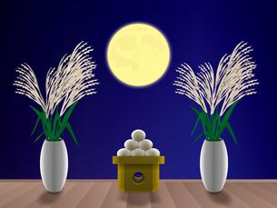 満月の十五夜とお供えとススキのイラスト素材 [FYI01207645]