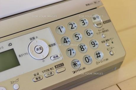 家庭用FAX電話機の写真素材 [FYI01209727]