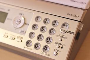 家庭用FAX電話機の写真素材 [FYI01209728]