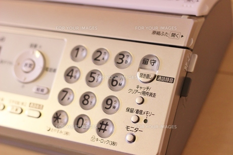 家庭用FAX電話機の写真素材 [FYI01209729]