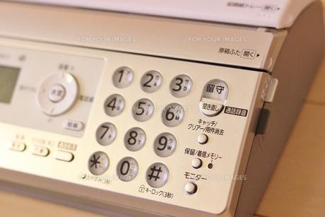 家庭用FAX電話機の写真素材 [FYI01209730]