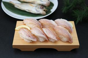 ノドグロの炙り寿司の写真素材 [FYI01210503]