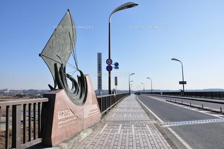 相模川に架かる橋 座架依橋の写真素材 [FYI01212391]