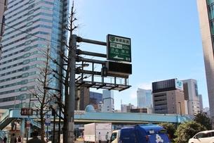 都心 東京駅界隈の写真素材 [FYI01212521]
