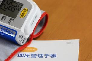血圧測定の写真素材 [FYI01215330]
