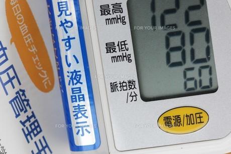 血圧測定の写真素材 [FYI01215331]