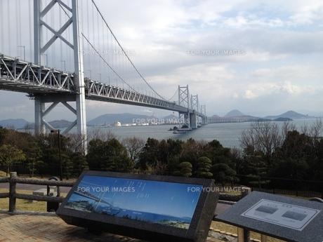瀬戸大橋の写真素材 [FYI01217534]