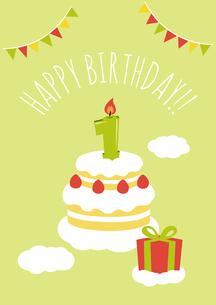 1才誕生日用バースデーカードのイラスト素材 [FYI01217918]