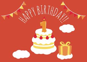 1才誕生日用バースデーカードのイラスト素材 [FYI01217919]