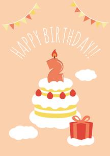 2才 誕生日 バースデーカードのイラスト素材 [FYI01217920]