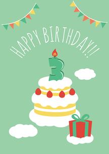 3才 誕生日 バースデーカードのイラスト素材 [FYI01217922]