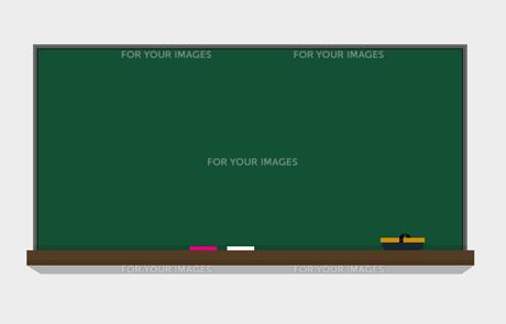 黒板 イラストのイラスト素材 [FYI01217925]
