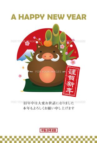 2019 亥年 年賀状 / イノシシ置き物イラスト(鏡餅) のイラスト素材 [FYI01218982]