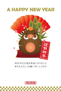 2019 亥年 年賀状 / イノシシ置き物イラスト(鏡餅) のイラスト素材 [FYI01218984]