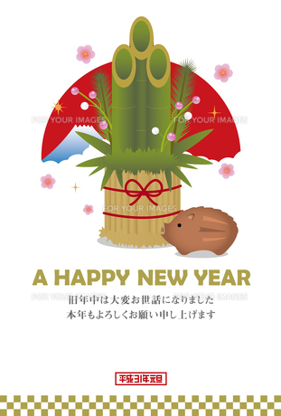 2019 亥年 年賀状 / 門松とイノシシ置き物イラストのイラスト素材 [FYI01218988]