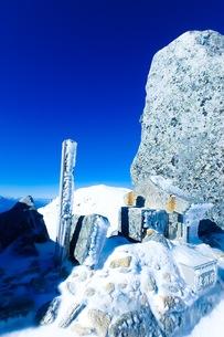 山の写真素材 [FYI01220258]