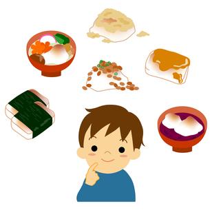 色々な餅を食べたい男の子のイラスト素材 [FYI01220483]