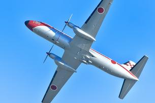 航空自衛隊のYS-11の写真素材 [FYI01220552]