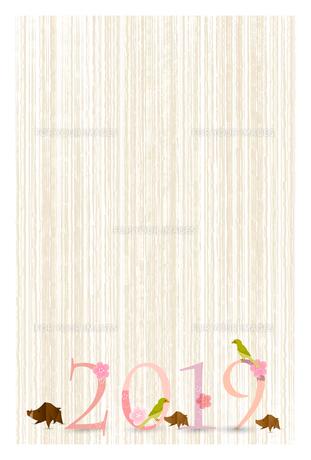年賀状2019のイラスト素材 [FYI01221371]