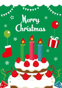 クリスマスカード イラスト(緑)のイラスト素材 [FYI01222131]