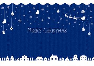 クリスマスイメージ背景イラスト(編み物・編み目模様)/ 青のイラスト素材 [FYI01222500]
