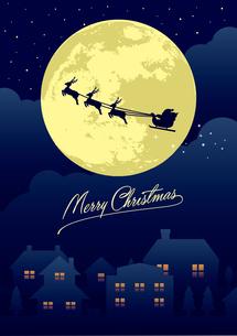 クリスマス グリーティングカードイラスト/青のイラスト素材 [FYI01222503]