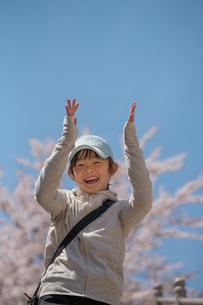 HAPPYの写真素材 [FYI01222552]