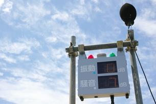 工事現場の振動と騒音の測定器の写真素材 [FYI01223456]