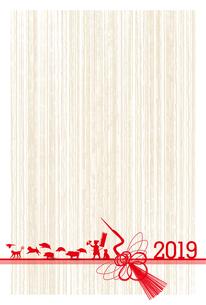 年賀状2019のイラスト素材 [FYI01225056]