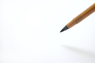 筆ペンで書くの写真素材 [FYI01228349]