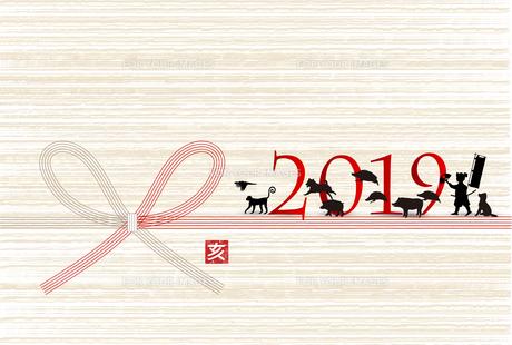 年賀状2019のイラスト素材 [FYI01228562]