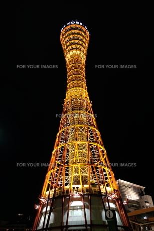 ポートタワーの写真素材 [FYI01230482]