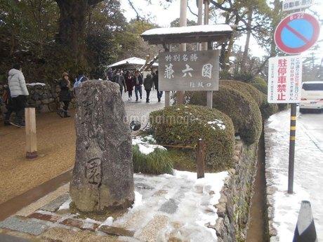兼六園へin金沢の写真素材 [FYI01231527]