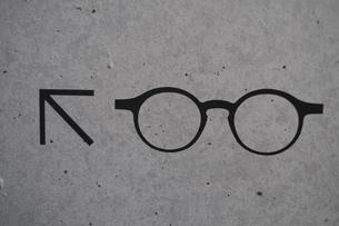 メガネの写真素材 [FYI01232037]