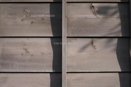 壁の写真素材 [FYI01232038]