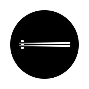 箸 和食のイラスト素材 [FYI01232588]