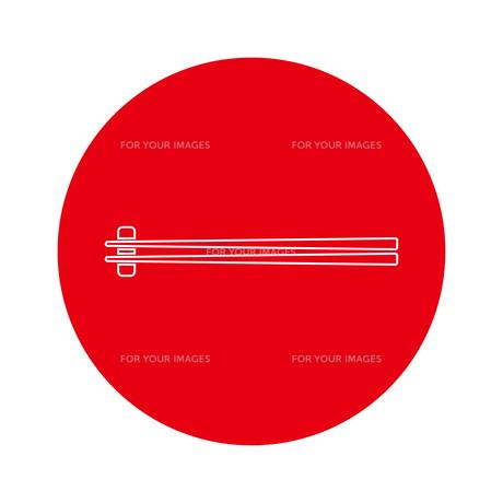 箸 和食のイラスト素材 [FYI01232590]