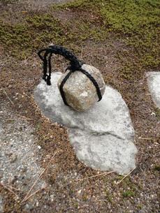 止め石の写真素材 [FYI01234934]