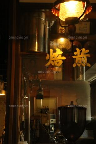 レトロなコーヒー屋さんの写真素材 [FYI01234954]