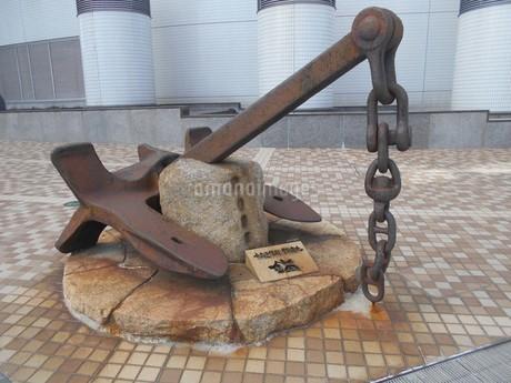 宇高連絡船讃岐丸の錨(香川県高松市)の写真素材 [FYI01235362]