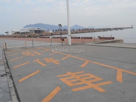 高松港のレストハウスの写真素材 [FYI01235393]