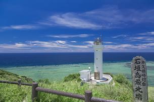 石垣島 平久保崎の写真素材 [FYI01236402]