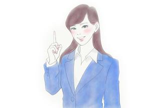 説明する女性のイラスト素材 [FYI01237020]