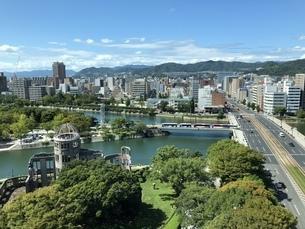 広島県広島市 眺望 おりづるタワーの写真素材 [FYI01239678]