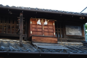 屋根神さまの写真素材 [FYI01242236]