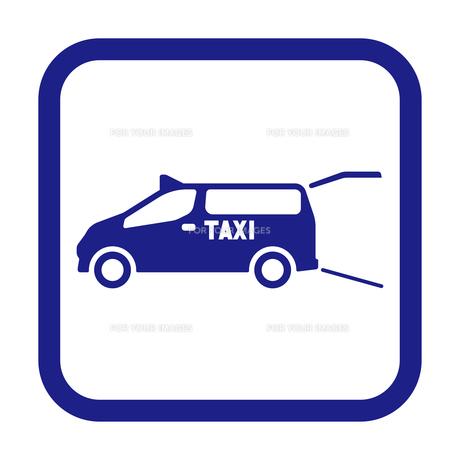 ユニバーサルデザインタクシーの写真素材 [FYI01242865]