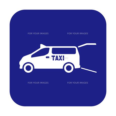 ユニバーサルデザインタクシーの写真素材 [FYI01242868]
